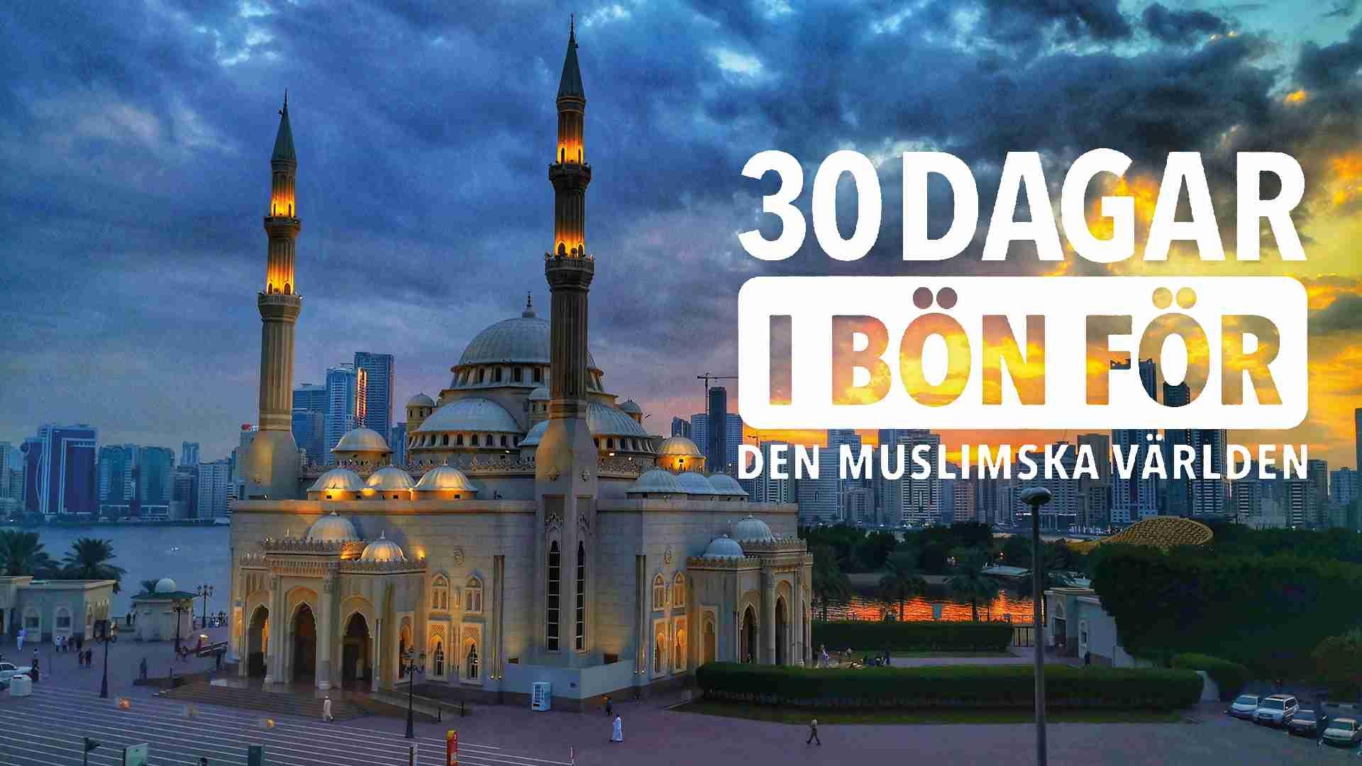 30 dagar i bön för den muslimska världen!